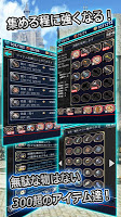 Screenshot 4: 【ドット粉砕アクションx探索RPG】 心鎧リコレクト
