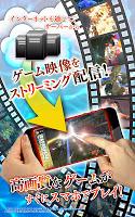 Screenshot 4: Final Fantasy X/X-2 HD (雲端版)