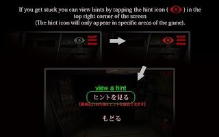 Screenshot 4: 3D試膽遊戲 ~被咀咒之廢屋~