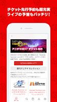 Screenshot 4: ANiUTa 動漫歌曲放題!