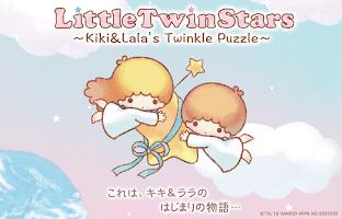 Screenshot 1: Kiki&Lala's Twinkle Puzzle