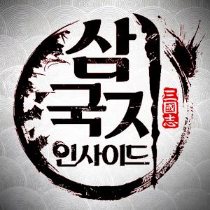 Icon: 三國志Inside