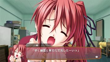 Screenshot 3: 喧囂的交流會
