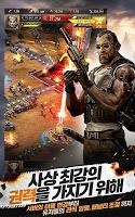 Screenshot 3: Haze of War