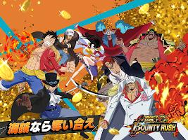 Screenshot 1: 원피스 바운티 러쉬 ONE PIECE Bounty Rush | 일본버전