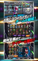 Screenshot 4: 假面騎士 戰鬥突襲