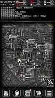 Screenshot 2: SURVIVE