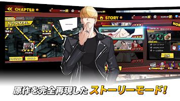 Screenshot 3: 外見至上主義   日本語版