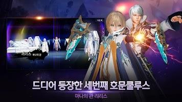 Screenshot 1: OVERHIT (韓版)
