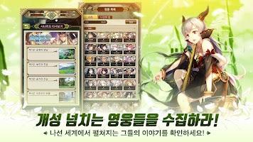 Screenshot 4: 나선영웅전 | 한국버전