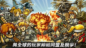 Screenshot 4: 合金彈頭 無窮(國際版)