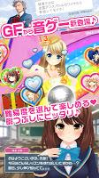 Screenshot 2: ガールフレンド(♪)