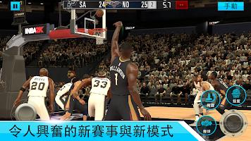 Screenshot 4: NBA 2K Mobile