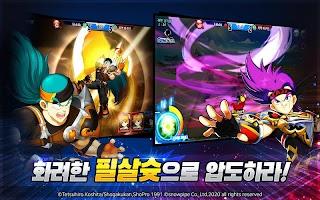 Screenshot 3: 鬥球兒彈平M