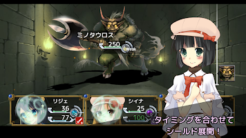 Screenshot 3: Hibikake Iro no Kiseki