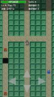 Screenshot 3: 急忙地下城