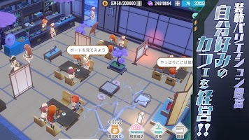 Screenshot 3: Girl Cafe Gun | Japanese