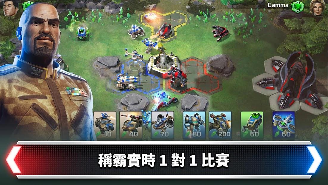 Screenshot 1: Command & Conquer: Rivals PVP