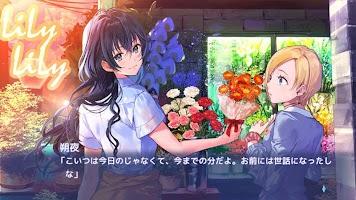 Screenshot 3: 九段怪談
