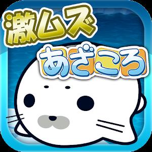 Icon: 迴轉海豹