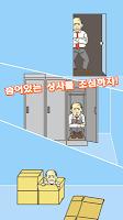 Screenshot 4: 회사 탈출 -탈출 게임