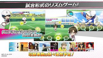 Screenshot 2: 新網球王子RisingBeat | 日版