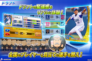 Screenshot 2: 職業棒球王