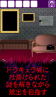 Screenshot 3: 逃出德古拉城堡/ Escape from Dracula Castle