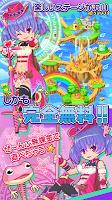 Screenshot 3: ホッピングガールこはねちゃん~魔宝石の秘密~