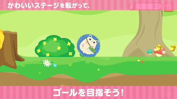Screenshot 3: くるリコ
