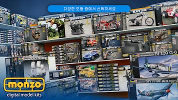 Screenshot 1: MONZO - 디지털 모형 빌더