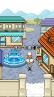 Screenshot 4: 곰아저씨 레스토랑