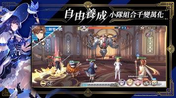 Screenshot 4: Goddess of Genesis | Traditional Chinese