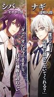 Screenshot 3: EPHEMERAL -闇之眷屬 (日版)