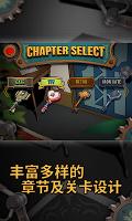 Screenshot 3: Escape game : Doors&Rooms Zero