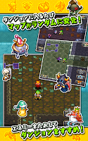 Screenshot 2: Brave Frontier Rogue Story
