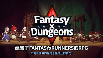 Screenshot 1: 幻想x地牢
