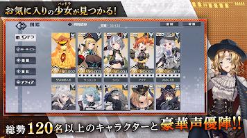 Screenshot 2: エコーズオブパンドラ - Echoes of Pandora