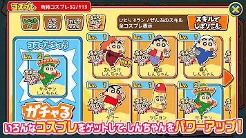 Screenshot 3: クレヨンしんちゃん 嵐を呼ぶ 炎のカスカベランナー!!