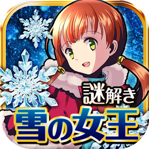 Icon: Escape Game Snow Queen