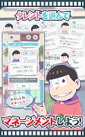 Screenshot 3: 阿松的尼特藝能事務所