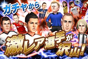 Screenshot 4: サッカーゲーム - BFB 2018