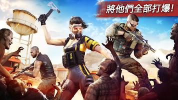 Screenshot 2: 求生之路