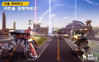 Screenshot 3: War Robots