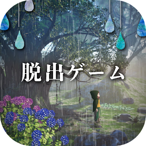 Icon: Actkey Rain Forest