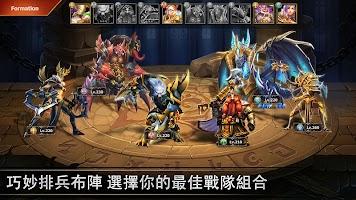 Screenshot 4: Trials of Heroes: 英雄的試煉