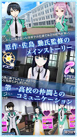 Screenshot 4: The Irregular at Magic High School Lost Zero