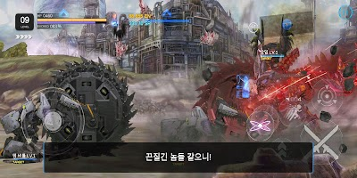 Screenshot 3: Earth WARS: Retake Earth