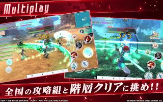 Screenshot 4: 인테그럴 팩터 : 소드 아트 온라인_소아온 | 일본버전