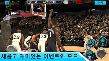 Screenshot 4: NBA 2K 모바일 농구